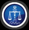 اداره کل پزشکی قانونی استان قم